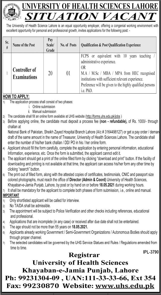 Controller of Examination Jobs in University of Health Sciences UHS
