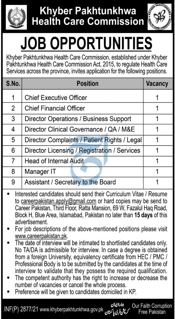 Khyber Pakhtunkhwa Healthcare Commission Jobs June 2020
