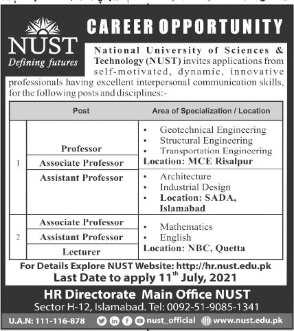 National University of Sciences & Technology NUST Jobs 2021