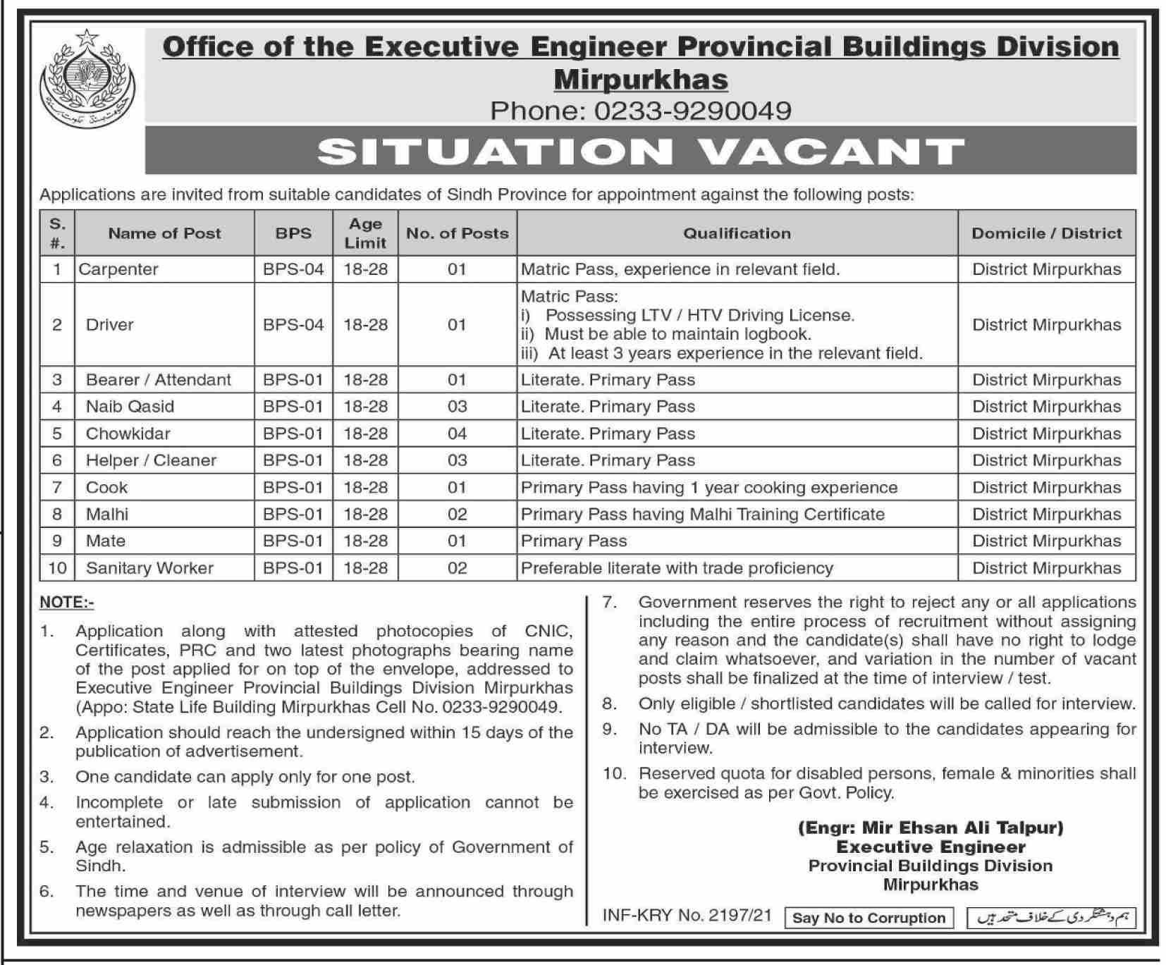 Provincial Buildings Division Government of Sindh Jobs June 2021