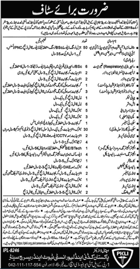 Pakistan Kidney and Liver Institute and Research Center PKLI Jobs 2021